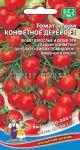 Tomat-cherri-Konfetnoe-Derevo-F1-Uralskij-Dachnik