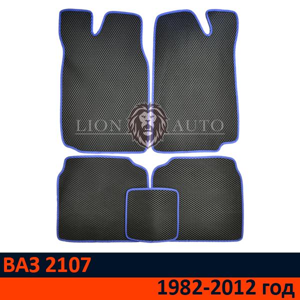 EVA коврики на ВАЗ 2107 (1982-2012г)