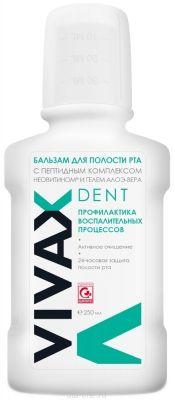Vivax (Вивакс) Бальзам для полости рта с Неовитином гелем Алоэ-Вера и пептидным комплексом 250 мл