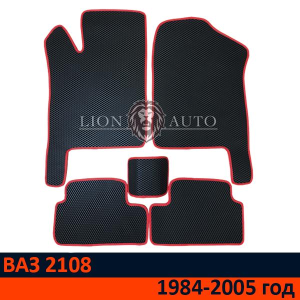 EVA коврики на ВАЗ 2108 (1984-2005г)