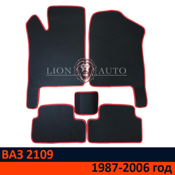 EVA коврики на ВАЗ 2109 (1987-2006г)