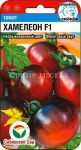 Tomat-Hameleon-F1-Sibirskij-Sad