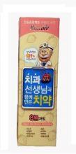 Детская зубная паста Kizcare Doctor со вкусом клубники с рождения, 80 г