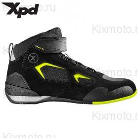 Мотокроссовки XPD X-Radical, Чернo-желтые