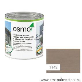 Защитное масло - лазурь для древесины с эффектом серебра Osmo Holzschutz Ol-Lasur Effekt 1142 Графит серебро 0,75 л
