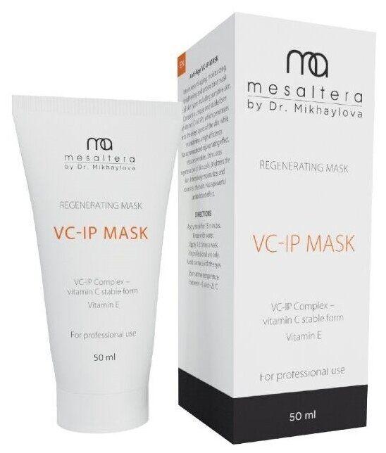 Anti-age Mask VC-IP Aнти-эйдж мacкa MESALTERA by Dr. Mikhaylova (Мезалтера) 50 мл