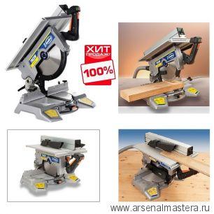 Пила маятниковая торцовочная с лазерным указателем 1.5 кВт диск 300 мм наклон 0-45 гр. TM33W VIRUTEX 3300400 ХИТ!
