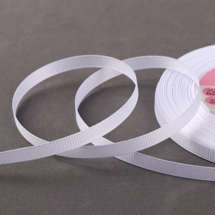 Лента репсовая белая 6 мм.