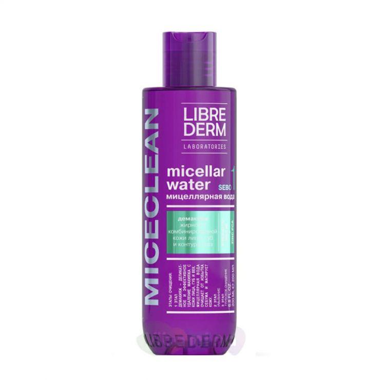 Либридерм Miceclean Sebo Мицеллярная вода для жирной и комбинированной кожи, 200 мл