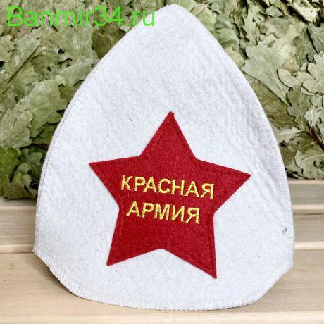 "Буденовка ""Красная Армия"" белая"