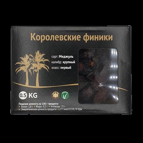 Финики королевские 0.5кг