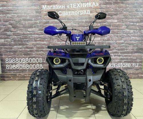 Квадроцикл Avantis Hunter Lux 8 New (125cm3) (Blue)