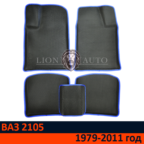 EVA коврики 3D на ВАЗ 2105 (1979-2011г)