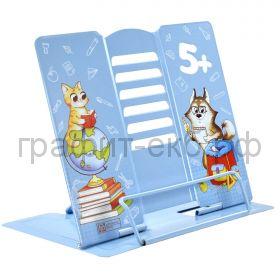 Подставка для книг Феникс+ Кот и пес 6 углов наклона металл/УФ-печать 54108