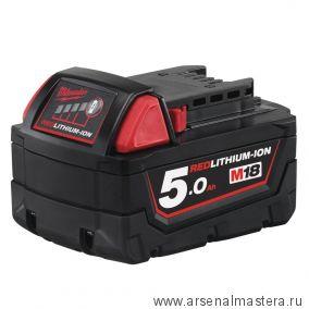 Аккумулятор MILWAUKEE M18 B5 5 Ач 4932430483