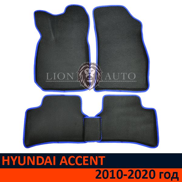 EVA коврики 3D на HYUNDAI ACCENT (2010-2020г)
