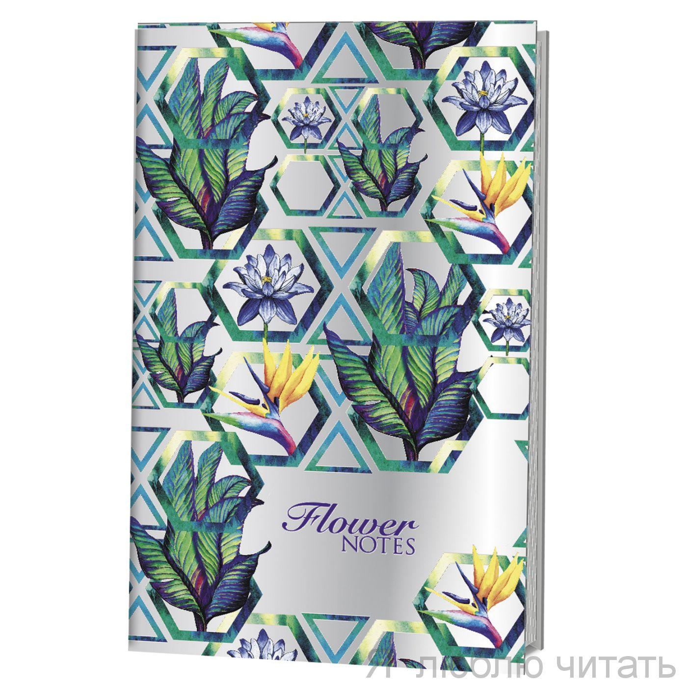 Блокнот-голограмма Flower Notes фиолетовый