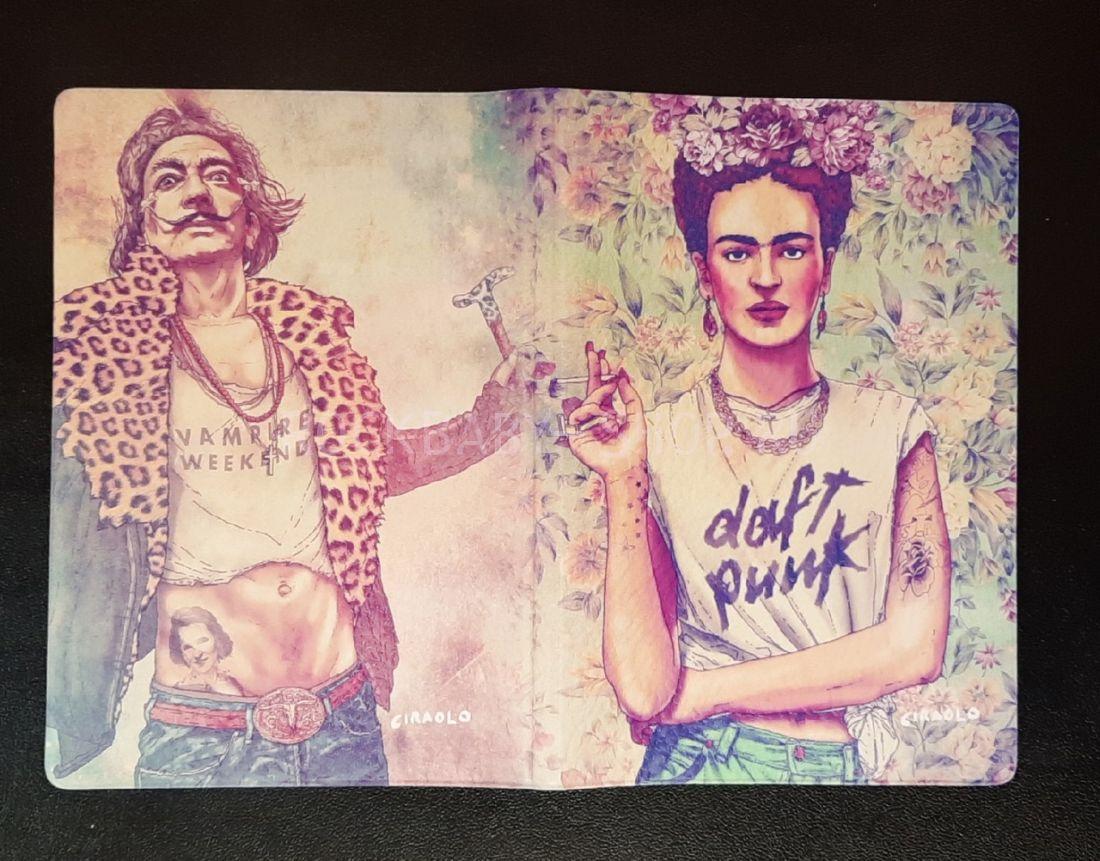 Обложка на паспорт Фрида Кало и Сальвадор Дали