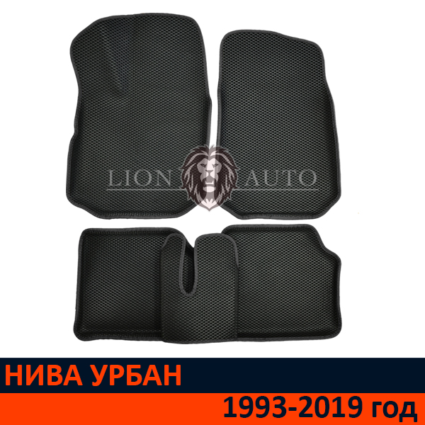 EVA коврики 3D на НИВА УРБАН (1993-2019г)