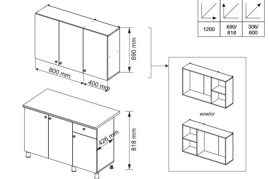 (Акция до 31.07.21г) Кухня POINT 1200 мм