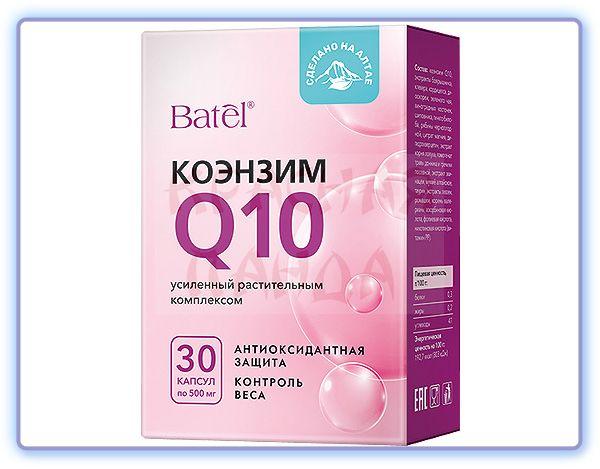 Batel Коэнзим Q10, усиленный растительным комплексом
