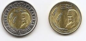 Сельское хозяйство Египта Набор монет(1 фунт и 50 пиастров) Египет 2021