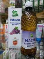 Масло Виноградной пищевое Арома Крым 500 мл