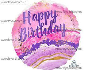Шар Happy Birthday Мраморная акварель 46 см