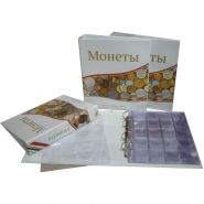 Альбом Стандарт-Т формат Optima Монеты с листами (клапан) для монет