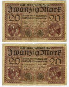 Германия - 20 марок 1918 год (Веймарская республика)