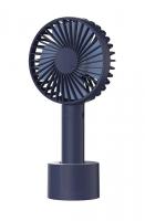 Портативный вентилятор Xiaomi Solove N9 (Темно-синий)
