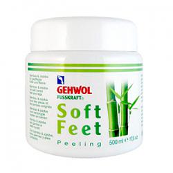 "Gehwol Fusskraft Soft Feet Peeling - Пилинг ""Бамбук и жожоба"" - 500 мл"