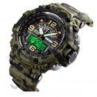 Часы наручные Skmei 1617 Камуфляж Высокое качество Водонепроницаемые !