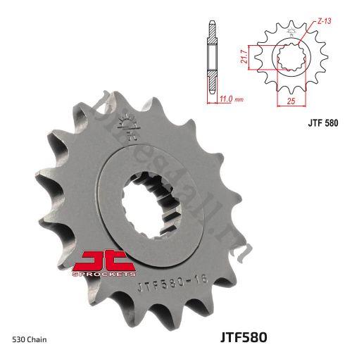 Звезда ведущая JTF580.16