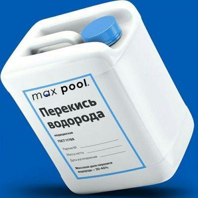 Перекись водорода 60% (пергидроль) 10 л. ( 12 кг.)