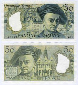ХАЛЯВА!!! ФРАНЦИЯ - 50 франков 1992 aUNC (1762426379)