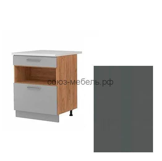 Стол НБВ-63 Кухня Монс
