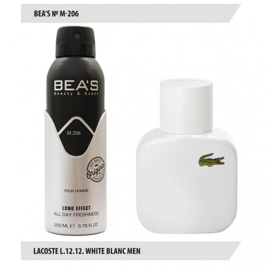 Дезодорант BEA'S M 206 - Lacoste Eau De Lacoste L.12.12 Blanc 200мл