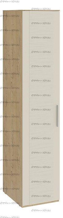 Шкаф для белья с 1 дверью Николь СМ-295.07.001 Бунратти/Фон Бежевый