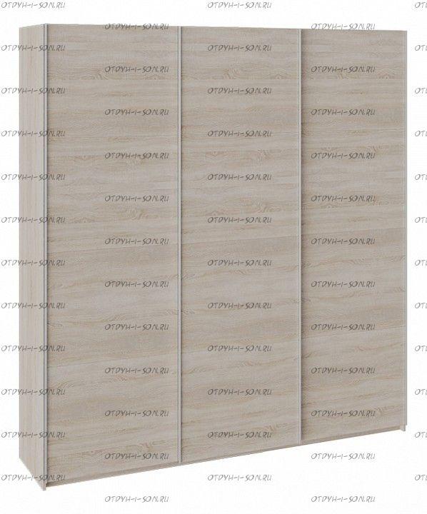 Шкаф-купе 3-х дверный Траст СШК 2.210.70-11.11.11 (2100x580x2300) Дуб Сонома, Дуб Сонома/Дуб Сонома/Дуб Сонома