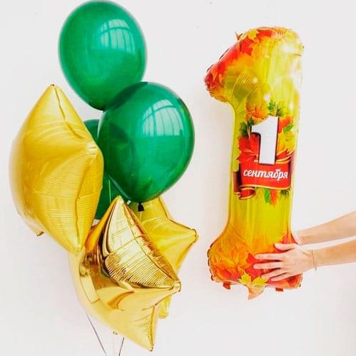 Связка шаров с Цифрой 1 сентября и микс Звезды