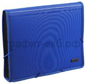 Папка А4 12 отделений на резинке Comix синяя KF4302J