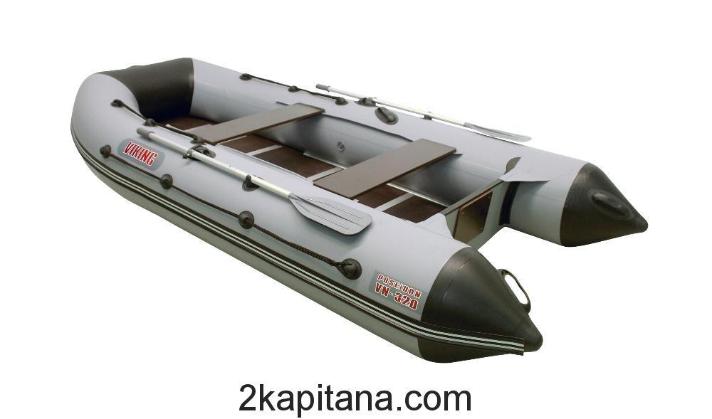 Лодка ПВХ Посейдон Викинг-320 Н