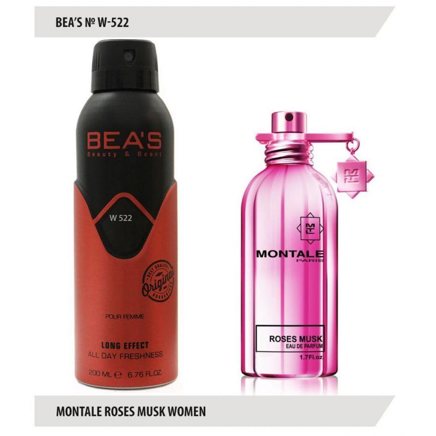 Дезодорант BEA'S W 522 - Montale Roses Musk For Women 200мл