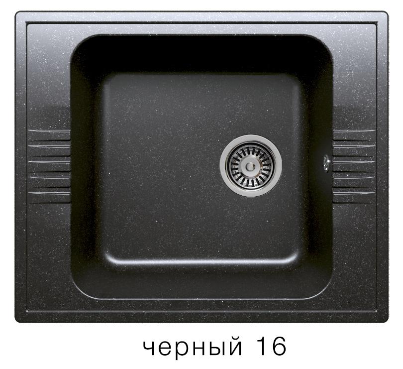 Мойка кухонная POLYGRAN F-20 мраморная (F-20 Цвет Черный (№16))
