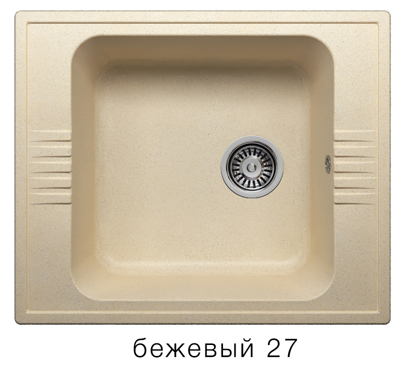 Мойка кухонная POLYGRAN F-20 мраморная (F-20 Цвет Бежевый (№27))
