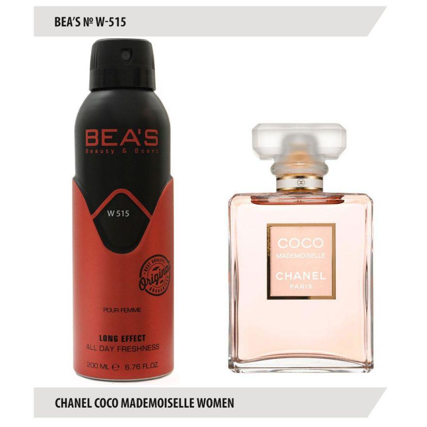 Дезодорант BEA'S W 515 - Chanel Coco Mademoisele For Women 200мл