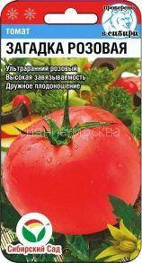 Томат Загадка Розовая (Сибирский Сад)