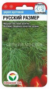 Укроп кустовой Русский размер (Сибирский Сад)