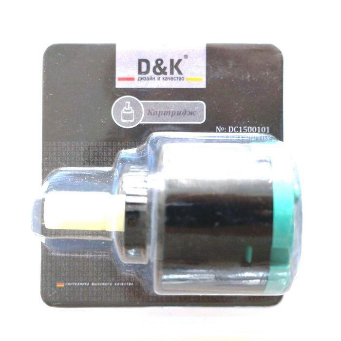 Картридж D&K  40 мм (DC1500101)